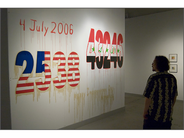 Andrew Ross - Happy Independence Day, America - reception image, 621 Gallery